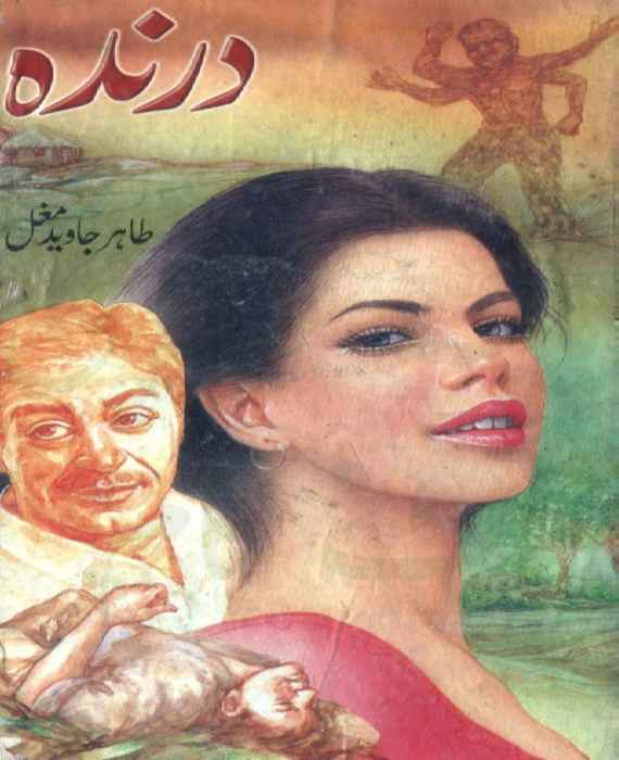 Darinda Urdu Novel By Tahir Javaid Mughal