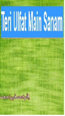 Teri Ulfat Main Sanam by Iqra Sagheer Ahmad