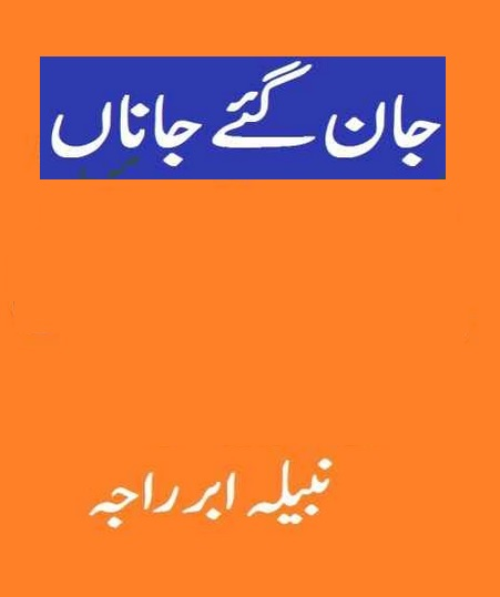 Jan Gaye Janna Novel By Nabila Abr Raja