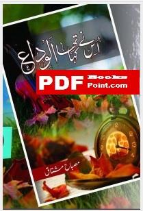 Usne Kaha Tha Alvida by Misbah Mushtaq