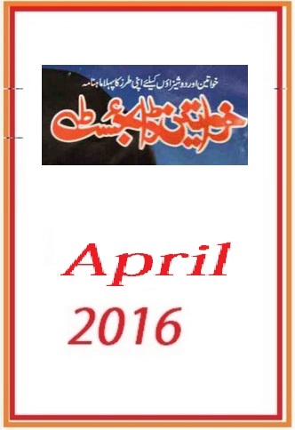 Khawateen Digest April 2016