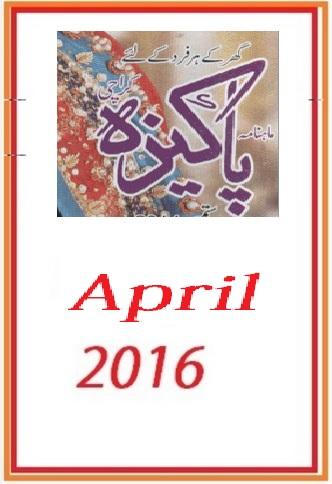 Pakeezah Digest April 2016 Free Download in PDF