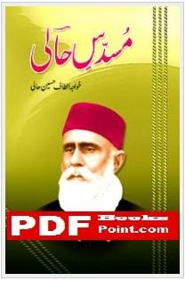 Musaddas e Hali By Mawlana Altaf Hussain Hali