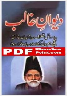 Deewan Mirza Ghalib by Asadullah khan Ghalib