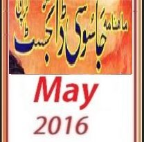 Jasoosi Digest May 2016