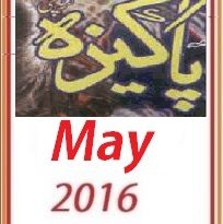 Pakeezah Digest May 2016