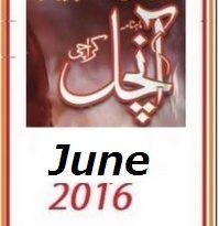 Aanchal Digest June 2016