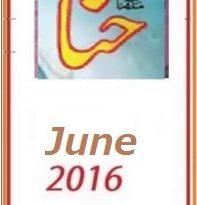 Hina Digest June 2016