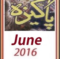 Pakeezah Digest June 2016