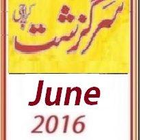 Sarguzasht Digest June 2016
