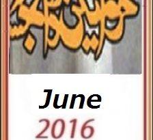 Khawateen Digest June 2016
