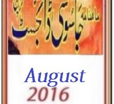 Jasoosi Digest August 2016