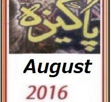 Pakeezah Digest August 2016