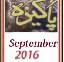 Pakeezah Digest September 2016