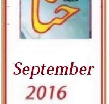 Hina Digest September 2016