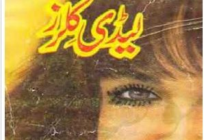 Lady Killers by Mazhar Kaleem M.A