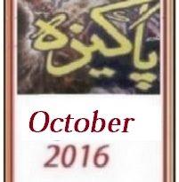 Pakeezah Digest October 2016