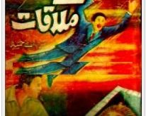 Laash se Mulaqat Novel by A Hameed