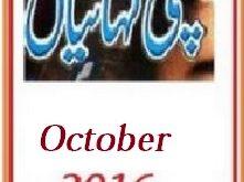 Sachi Kahaniyan Digest October 2016