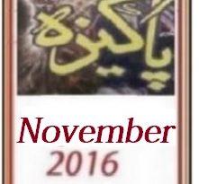 Pakeezah Digest November 2016