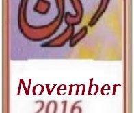 Kiran Digest November 2016
