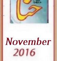 Hina Digest November 2016