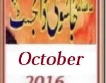 Jasoosi Digest November 2016