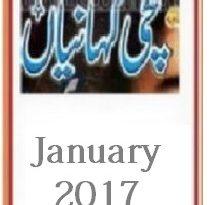 Sachi Kahaniyan Digest January 2017