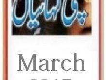 Sachi Kahaniyan Digest March 2017