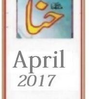 Hina Digest April 2017