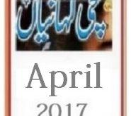 Sachi Kahaniyan Digest April 2017