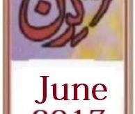Kiran Digest June 2017