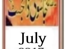 Jasoosi Digest July 2017