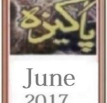 Pakeezah Digest June 2017